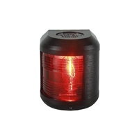 Aquasignal Series 41 Port Navigation Light 12v