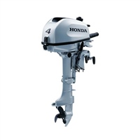 Honda 4hp Outboard Motor - Long Shaft