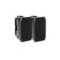 Fusion 100 Watt 2-Way Cabin Speakers