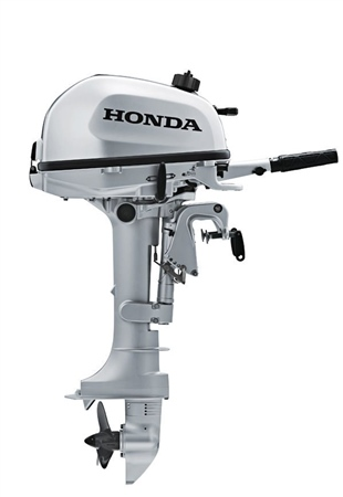 Honda 5hp 4-Stroke Outboard Engine  - Click to view a larger image